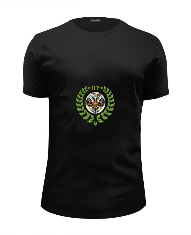 Футболка Wearcraft Premium Slim Fit Printio Россия царская футболка wearcraft premium slim fit printio россия царская