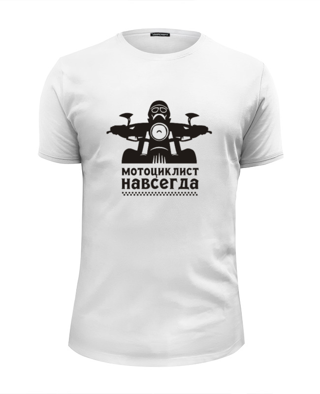 Printio Мотоциклист навсегда детская футболка классическая унисекс printio мотоциклист навсегда