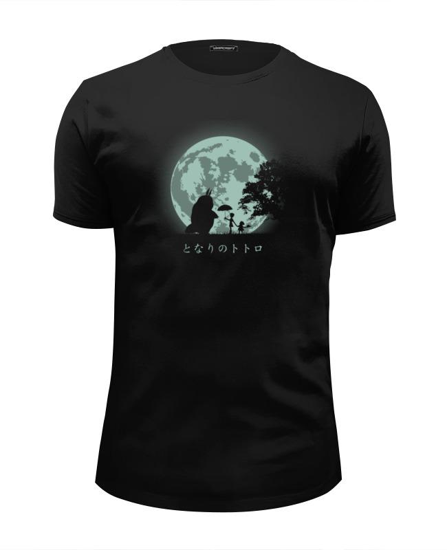 Printio Большой друг футболка wearcraft premium slim fit printio сантехник афоня друг