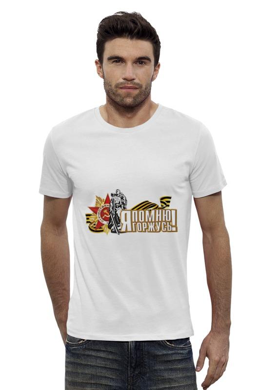 Футболка Wearcraft Premium Slim Fit Printio Память (9 мая) футболка wearcraft premium slim fit printio 9 мая