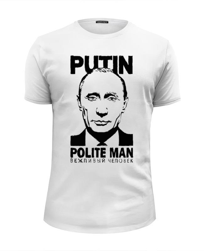 Футболка Wearcraft Premium Slim Fit Printio Путин - вежливый человек футболка классическая printio путин самый вежливый из людей