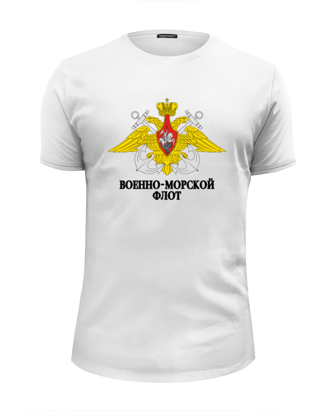 Футболка Wearcraft Premium Slim Fit Printio Военно-морской флот футболка wearcraft premium printio российский флот