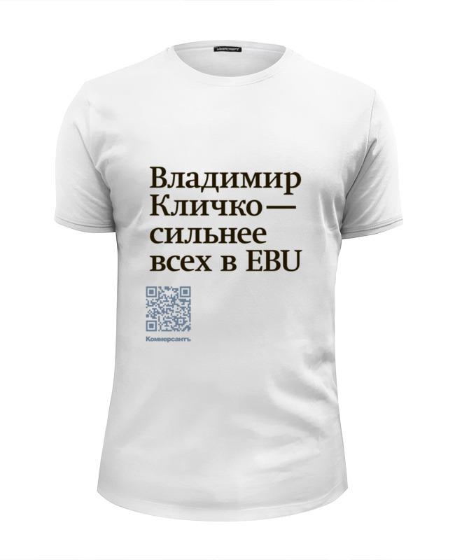 Printio Владимир кличко сильнее всех в ebu свитшот print bar сильнее всех