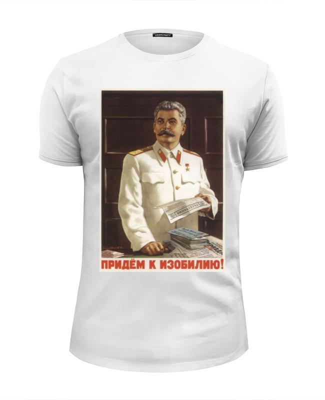 Футболка Wearcraft Premium Slim Fit Printio Советский плакат, 1949 г. футболка wearcraft premium slim fit printio советский плакат 1946 г