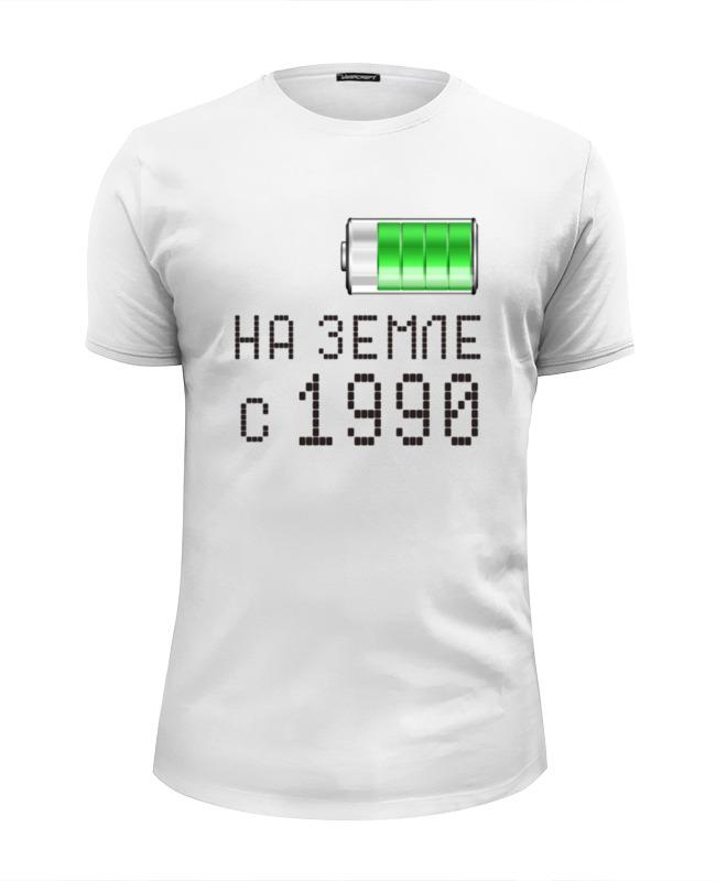 Футболка Wearcraft Premium Slim Fit Printio На земле с 1990 футболка wearcraft premium printio на земле с 1968