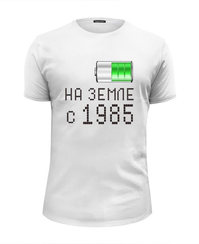 Футболка Wearcraft Premium Slim Fit Printio На земле с 1985 футболка wearcraft premium printio на земле с 1970