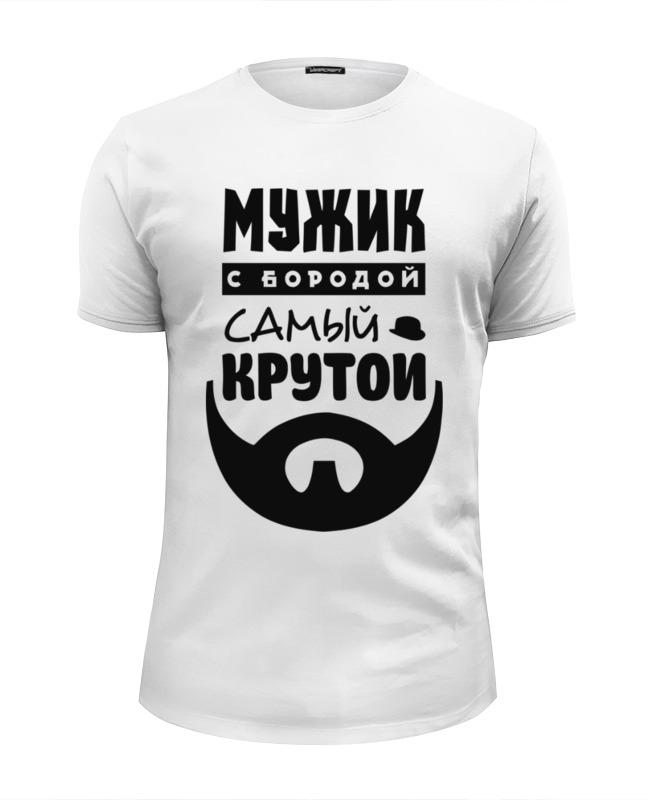 Футболка Wearcraft Premium Slim Fit Printio Мужик с бородой футболка print bar мужик илья