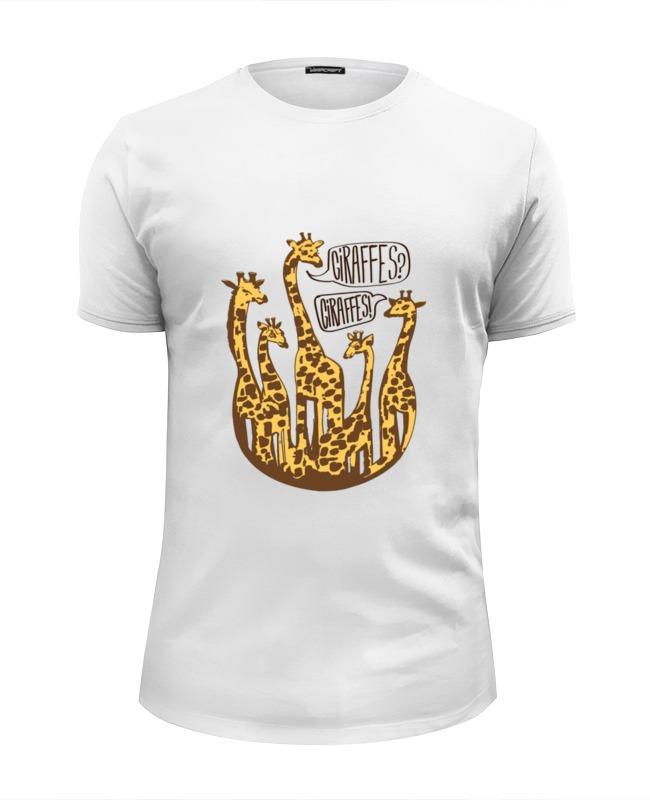 Футболка Wearcraft Premium Slim Fit Printio Жирафы футболка wearcraft premium slim fit printio жирафы