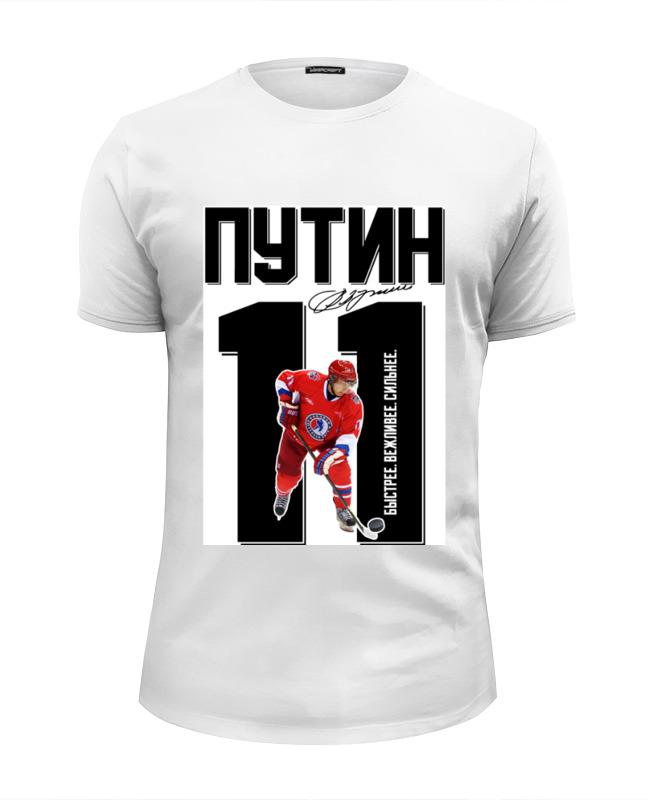 Футболка Wearcraft Premium Slim Fit Printio Путин 11 хоккеист футболка wearcraft premium slim fit printio democracy by design ministry