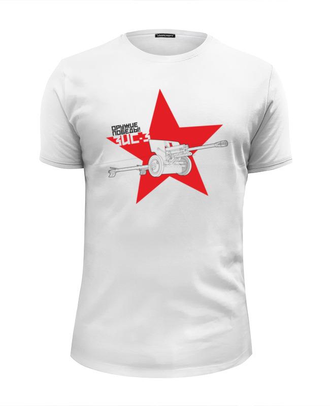Футболка Wearcraft Premium Slim Fit Printio Оружие победы! — зис-3 футболка wearcraft premium slim fit printio оружие победы ис 2