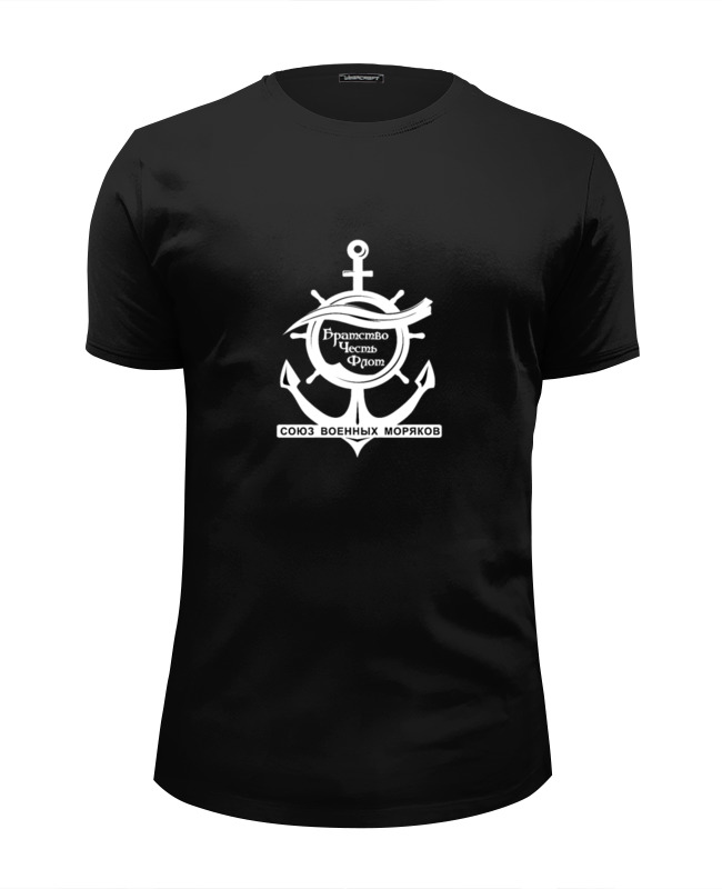 Футболка Wearcraft Premium Slim Fit Printio Союз военных моряков моряков в основы курса история россии моряков
