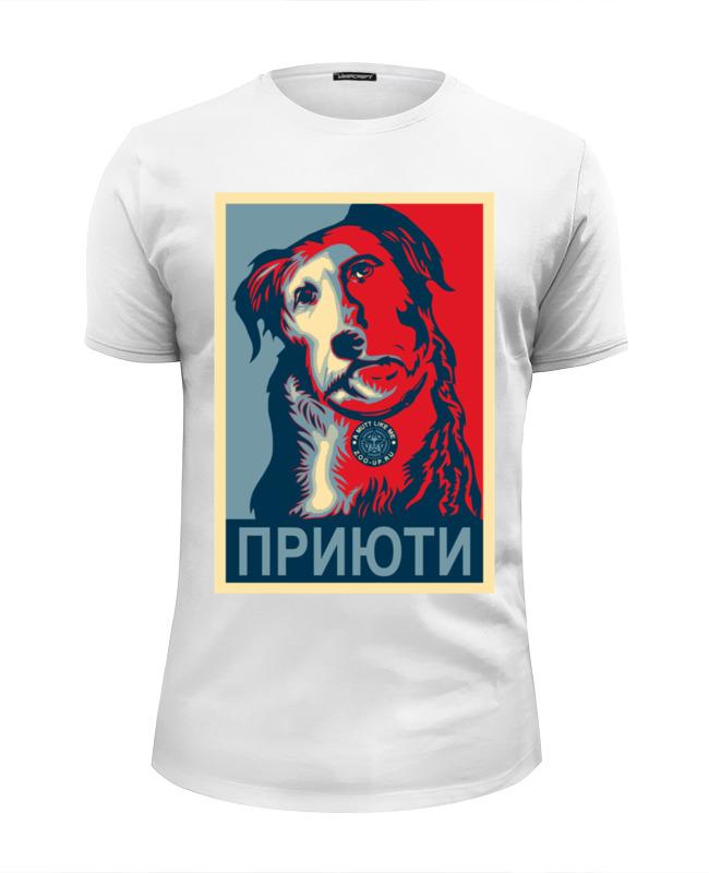 Printio «приюти собачку!», в стиле obey приют для собак минск