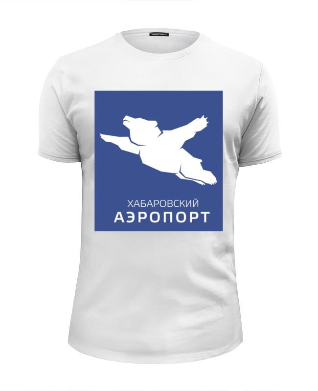 Printio Хабаровский аэропорт авиабилеты саратовские авиалинии