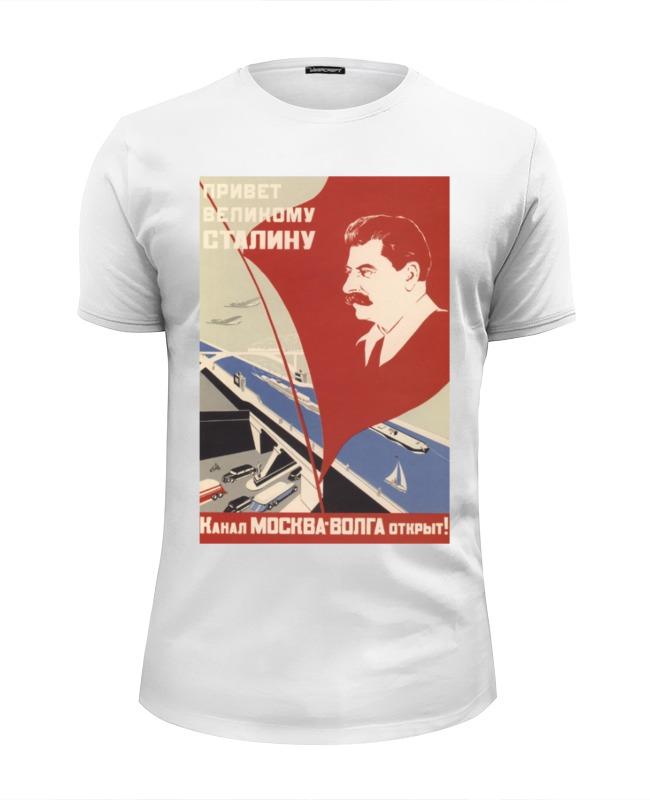 Футболка Wearcraft Premium Slim Fit Printio Советский плакат, 1937 г. cn 09 кружка перелет москва ванкувер 1937 г 450 мл carmani