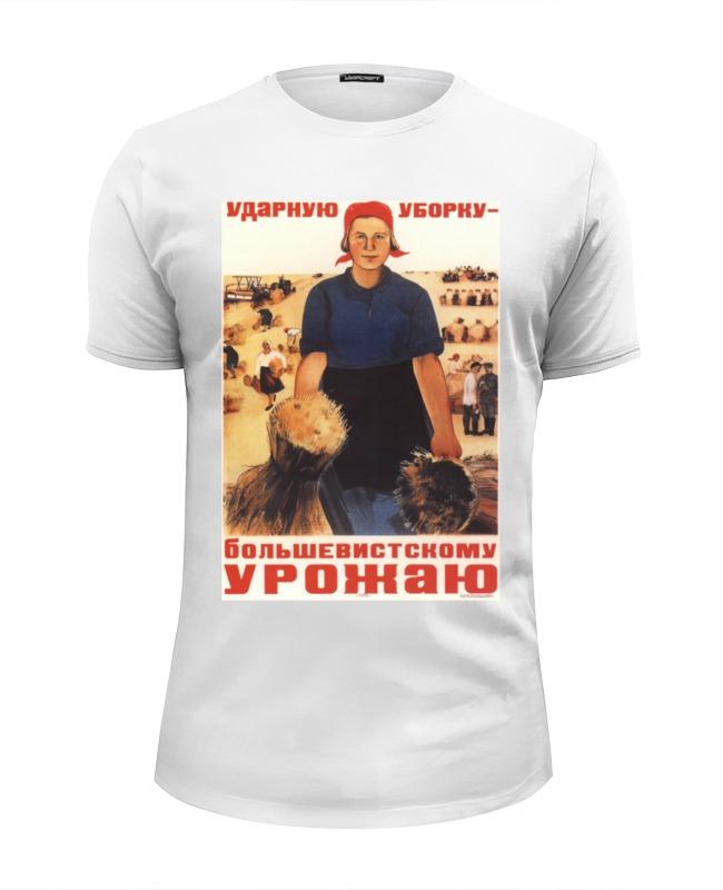 Printio Советский плакат, 1934 г. футболка wearcraft premium slim fit printio советский плакат 1978 г