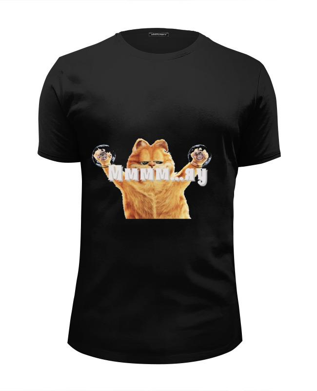 Футболка Wearcraft Premium Slim Fit Printio Гарфилд футболка wearcraft premium printio гарфилд