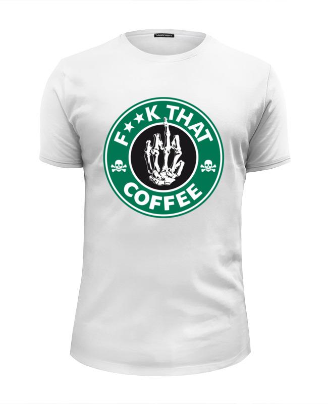 Футболка Wearcraft Premium Slim Fit Printio Нах этот кофе (f**k that coffee) сумка printio нах этот кофе f k that coffee