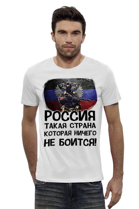 Футболка Wearcraft Premium Slim Fit Printio Россия ничего не боится! футболка wearcraft premium slim fit printio россия украина