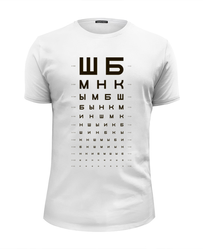 Футболка Wearcraft Premium Slim Fit Printio Шб (проверка зрения) футболка wearcraft premium printio телевизионная тест таблица