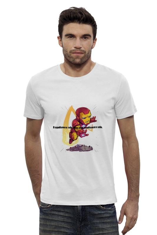 Футболка Wearcraft Premium Slim Fit Printio Железный человек футболка для беременных printio я покажу тебе мир