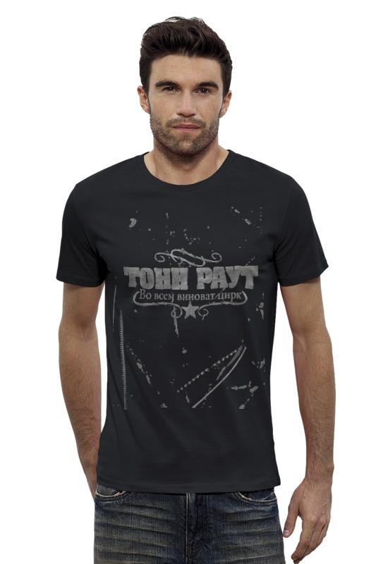 Футболка Wearcraft Premium Slim Fit Printio Тони раут