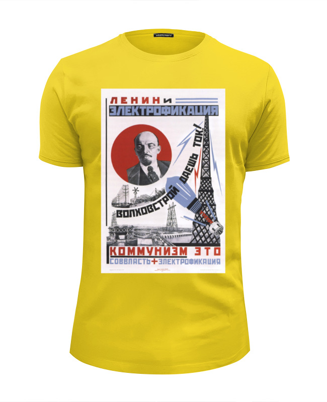 Футболка Wearcraft Premium Slim Fit Printio Советский плакат, 1925 г. (ю. шасс, в. кобелев)