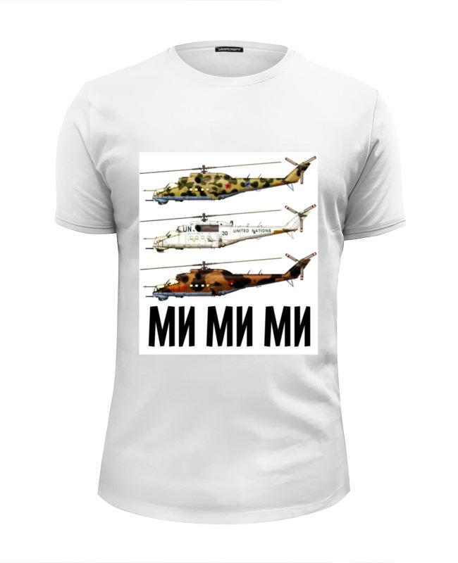 Футболка Wearcraft Premium Slim Fit Printio Ми ми ми by hearts of russia футболка wearcraft premium printio ми ми ми by hearts of russia