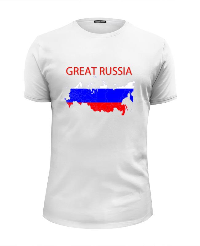 Футболка Wearcraft Premium Slim Fit Printio Great russia 9 футболка wearcraft premium slim fit printio russia rule типа стрэйч