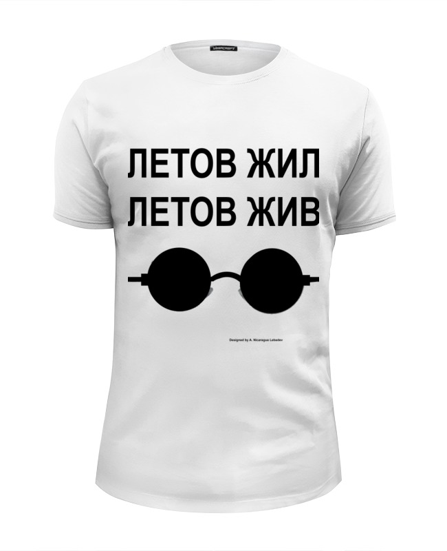 Футболка Wearcraft Premium Slim Fit Printio Летов жил, летов жив, летов будет жить футболка wearcraft premium slim fit printio ленин жив