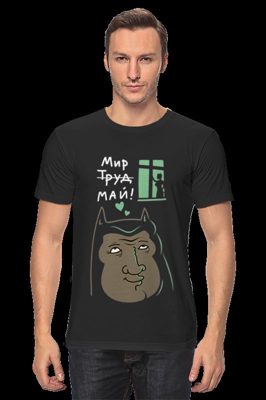 Футболка Wearcraft Premium Slim Fit Printio Мир, труд, май! футболка wearcraft premium printio мир  труд  май