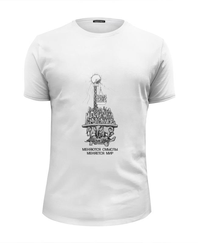 Футболка Wearcraft Premium Slim Fit Printio Новые идеи! футболка wearcraft premium slim fit printio боулинг