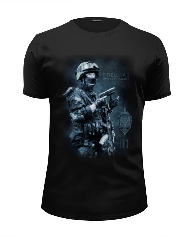Printio Спецназ: мужская работа (в. 3) футболка wearcraft premium slim fit printio спецназ россии в 3