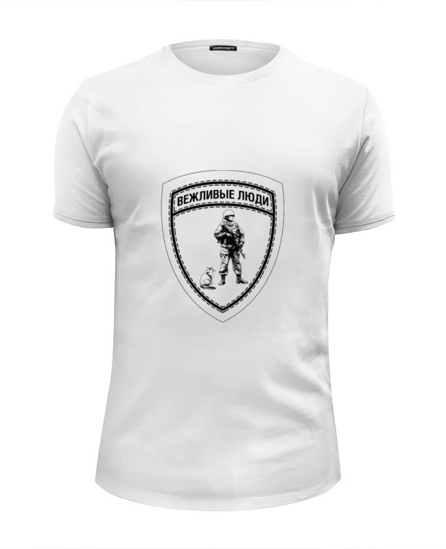 Футболка Wearcraft Premium Slim Fit Printio Вежливый человек футболка поло regular fit