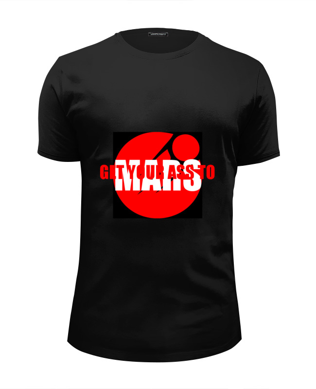 Printio Юбилейная футболка wearcraft premium slim fit printio постапокалиптический