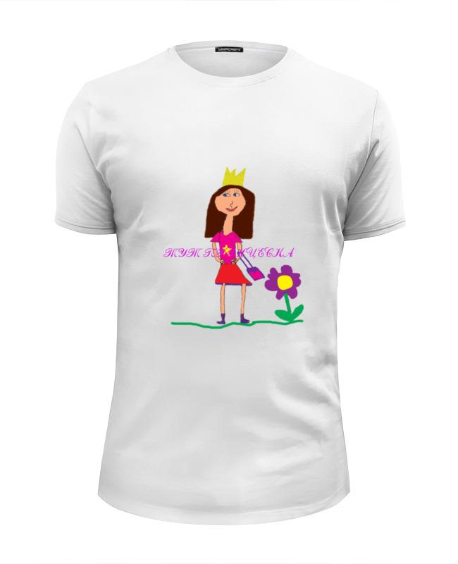 Футболка Wearcraft Premium Slim Fit Printio Тут принцесска