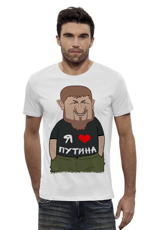Футболка Wearcraft Premium Slim Fit Printio Рамзан кадыров - я люблю путина футболка wearcraft premium slim fit printio я люблю мир