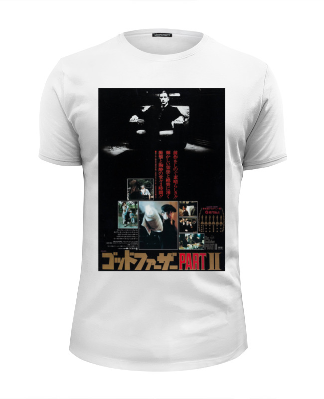 Футболка Wearcraft Premium Slim Fit Printio Godfather футболка print bar deadpool godfather
