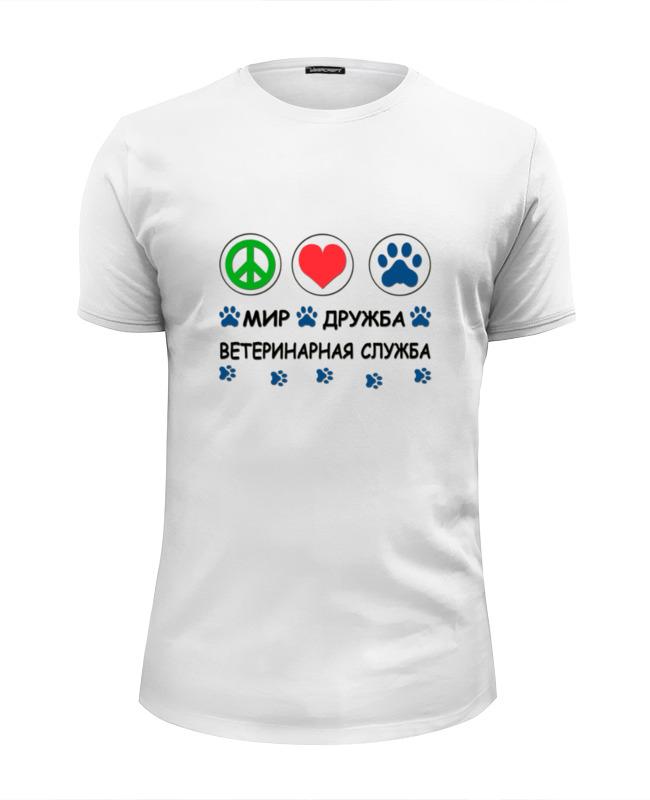 Printio Ветеринарная служба д васильев ветеринарная герпетология