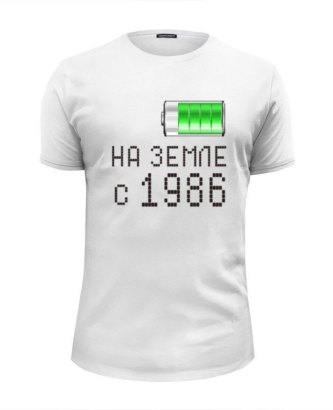 Printio На земле с 1986 футболка wearcraft premium slim fit printio настоящая свинина