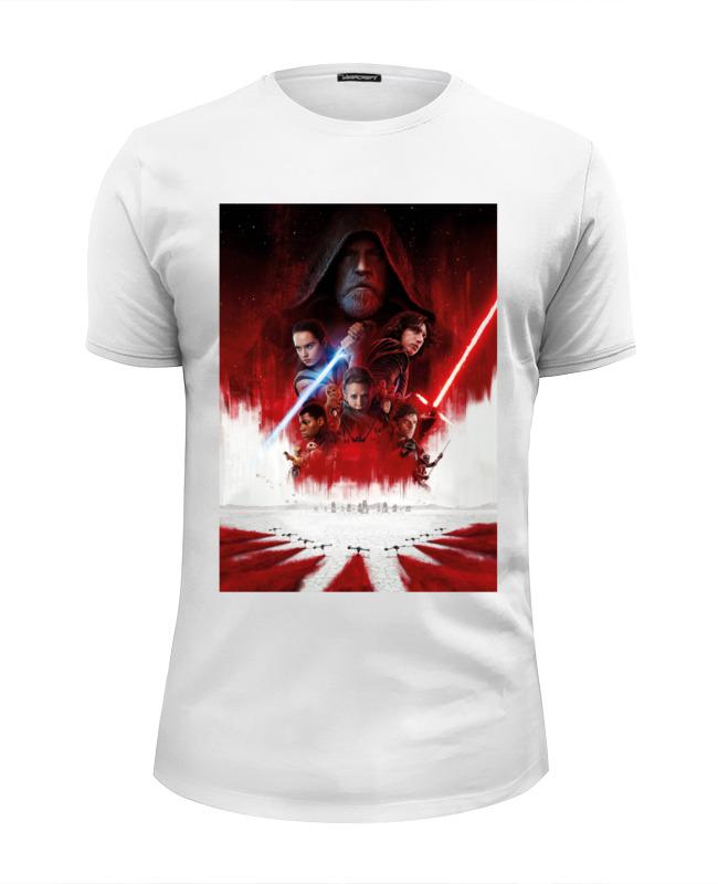 Printio Звездные войны: последние джедаи футболка wearcraft premium slim fit printio star wars звездные войны последние джедаи