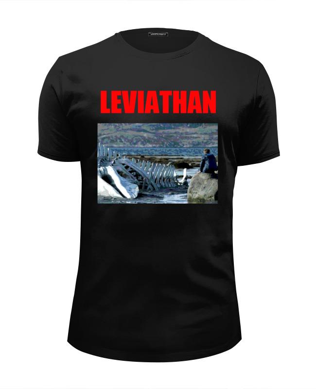 Футболка Wearcraft Premium Slim Fit Printio Левиафан футболка wearcraft premium slim fit printio левиафан page 7