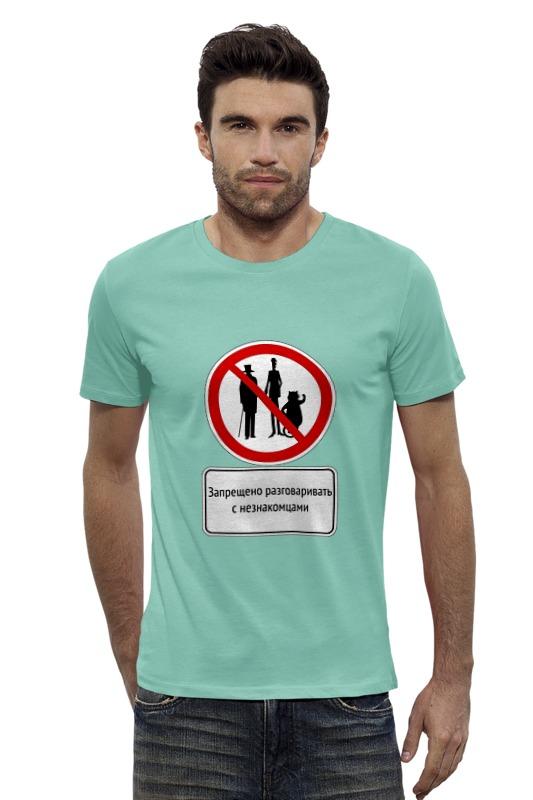 Футболка Wearcraft Premium Slim Fit Printio Мастер и маргарита футболка wearcraft premium slim fit printio мастер чиф