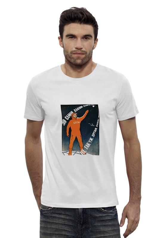 Футболка Wearcraft Premium Slim Fit Printio Советский плакат футболка wearcraft premium slim fit printio кит и планеты