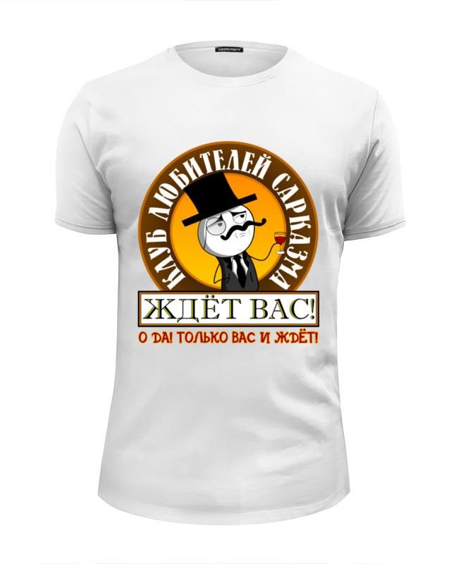 Фото - Printio Клуб любителей сарказма футболка wearcraft premium slim fit printio анти натурал натурал клуб