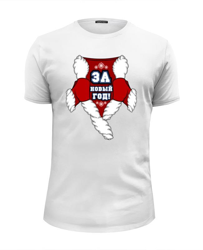 Футболка Wearcraft Premium Slim Fit Printio За новый год! футболка wearcraft premium slim fit printio борись за свои права