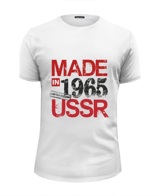 Футболка Wearcraft Premium Slim Fit Printio Made in ussr 1965 футболка wearcraft premium printio made in ussr