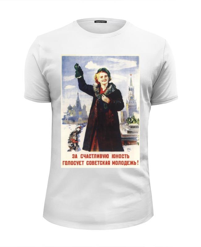 Футболка Wearcraft Premium Slim Fit Printio Советский плакат, г.