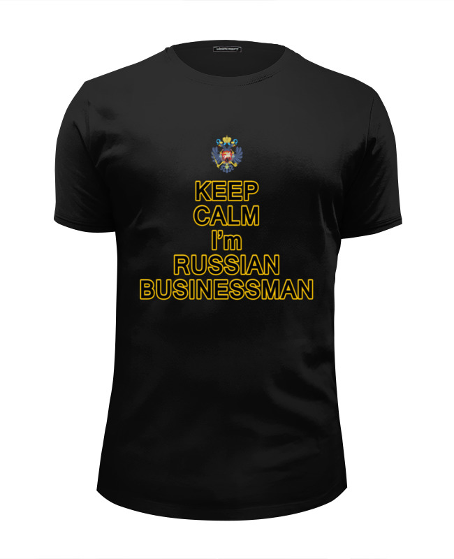 Футболка Wearcraft Premium Slim Fit Printio Спокойно! я русский бизнесмен! футболка классическая printio спокойно я русский полицейский