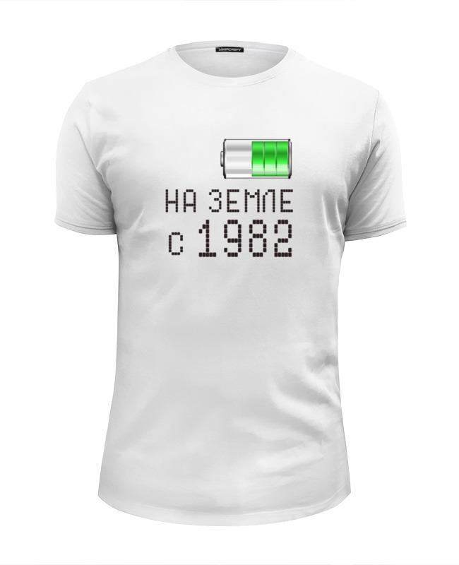 Printio На земле с 1982 футболка wearcraft premium slim fit printio настоящая свинина