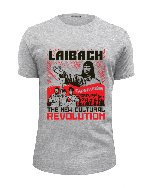 Футболка Wearcraft Premium Slim Fit Printio Laibach / the new cultural revolution david jackman the compliance revolution